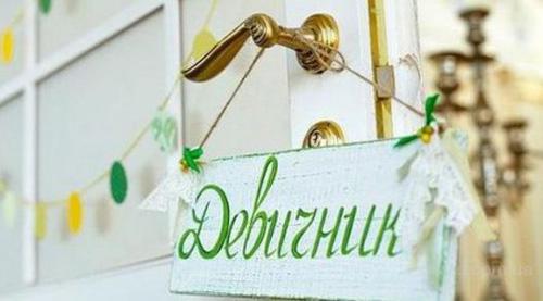devichnik-viveska