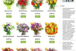 Интернет-магазин «Первый Цветочный»